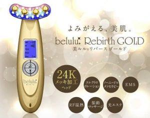 Máy nâng cơ cầm tay Belulu Rebir Gold